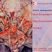 Bio-energetic Psychotropic Music (disc 2)