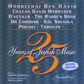 25 Years of Jewish Music