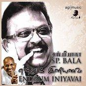 Endrum Iniyavai (feat. SP Balasubramaniam)