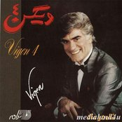 43 Viguen Golden Songs - Persian Music
