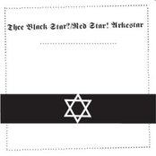 Thee Dust Rackets: Thee Blackstar?/Redstar! Arkestar