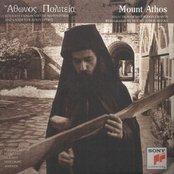 Mount Athos - Selection of Orthodox Chants