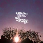 The Motion Range EP