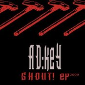 Shout! EP