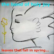 Leaves That Fall In Spring...