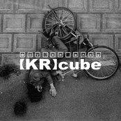 【KR】cube