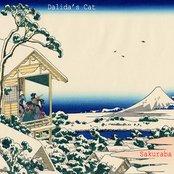 Sakuraba EP