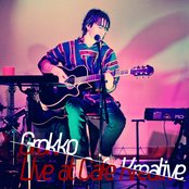 Live at Cafe Kreative