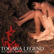 Togawa Legend: Self Select Best & Rare 1979–2008