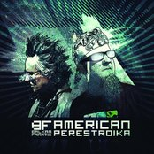 American Perestroika