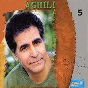 Houshmand Aghili, Vol. 5 - Persian Music