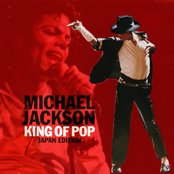 King of Pop: Japan Edition