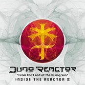 From the Land of the Rising Sun - Inside the Reactor II