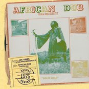 African Dub All-Mighty Chapter 1