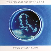 WXIII Patlabor the Movie 3 OST