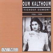 Tichouf Oumori (1926-1935)