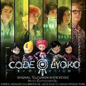 Code Lyoko Evolution: Music from Original Soundtrack & Score