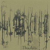 This Alibi EP
