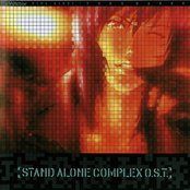 Ghost In The Shell: Stand Alone Complex O.S.T
