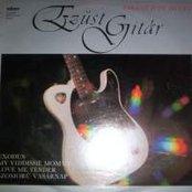 Ezüst Gitár