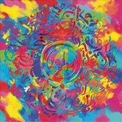Alchemy - EP
