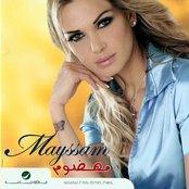 Mahdoum