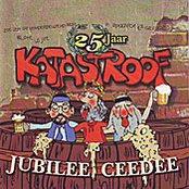 Jubilee ceedee (25 jaar) (disc 1)