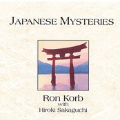 Japanese Mysteries