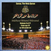 Coran, The Holy Quran Vol 8 of 2