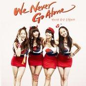 박지성 공식 응원가 (We Never Go Alone)