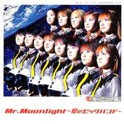 Mr. Moonlight ~Ai no Big Band~