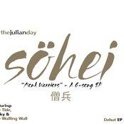 """The Julian Day 3 Song EP """"Sohei"""""""