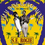 Palm Wine Guitar Music (The 60's Sound)