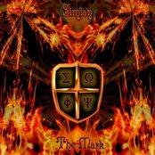 EP - Simian - The Mark (DARKEP008) 2006