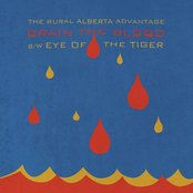 Drain The Blood b/w Eye Of The Tiger