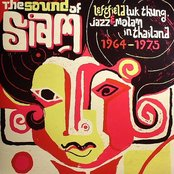 Sound of Siam - Leftfield Luk Thung, Jazz & Molam in Thailand 1964-1975 (Soundway Records)