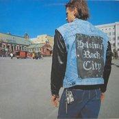 Helsinki rock city