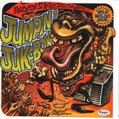 Rockin' Jellybean's Jumpin' Jukebox
