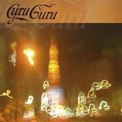 In The Guru Lounge