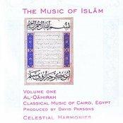 EGYPT The Music of Islam, Vol. 1: Al-Qahirah - Classical Music of Cairo