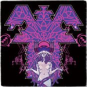 Sonic Attack (Psychedelic Warlords)