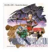 Phantasy Star Collection: Sound Collection II