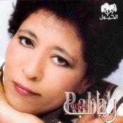 Rabab 2004