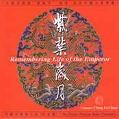 Remembering The Life Of The Emperor