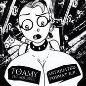Antiquated Format - EP
