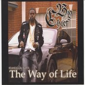 Eat Greedy, Vol. 4 - The Way of Life