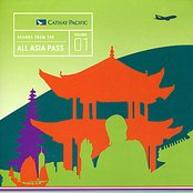 Sounds from the All Asia Pass