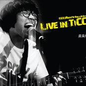 Live In TICC 這就是Rock'N Roll的Style