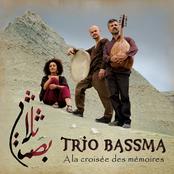 TRIO BASSMA - Madad