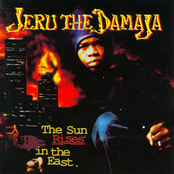 album The Sun Rises In The East by Jeru the Damaja